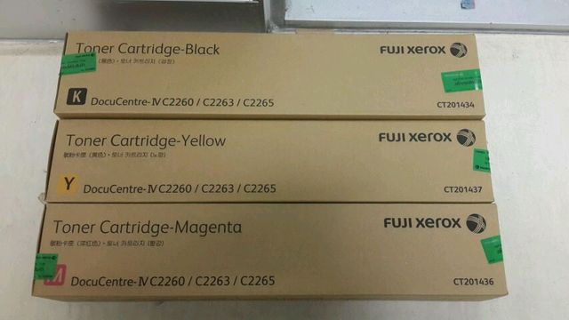 Jual Toner Fuji Xerox