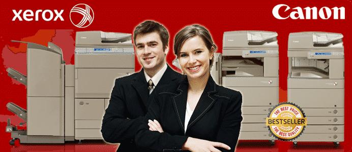 Cara Pemesanan mesin fotocopy